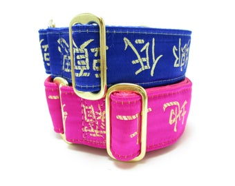 "Houndstown 1.5"" Bright Kanji Unlined Martingale or Buckle Collar Size Small, Medium, Large, X-Large"