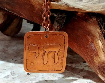 Hebrew Chai Pendant Meaning Life