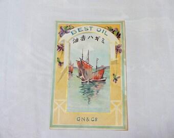 1930's Japanese Vintage label