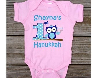 SALE Personalized First 1st Hanukkah Chanukah Festival of Lights Baby Girl Childrens T-shirt Shirt Bodysuit in Choice of White, Pink, Blue,