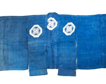 Suo Nohar Kyogen Jacket - FREE SHIPPING
