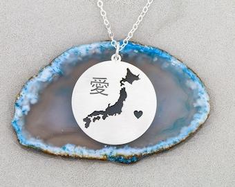 SALE • Japan Necklace • Japan Charm Necklace • Japan Pendant • Tokyo • Travel Charm Japan Jewelry • Custom Charm Keepsake•Oriental Necklace