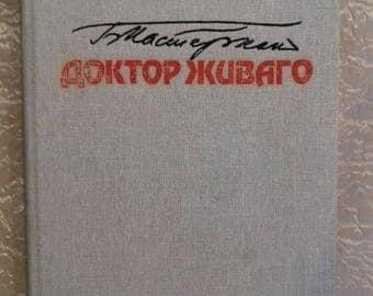 Boris Pasternak Doctor Zhivago, Soviet book USSR