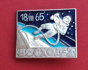 Cosmonaut, Voskhod -2, Space, Cosmos / Soviet Pin / Collectible Badge / Made in USSR