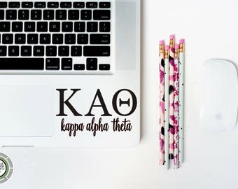 Letters and Script Kappa Alpha Theta Decal - KAO - Theta Decal - Theta Laptop Decal - Kappa Alpha Theta Car Decal - Theta Gift - Theta Gift