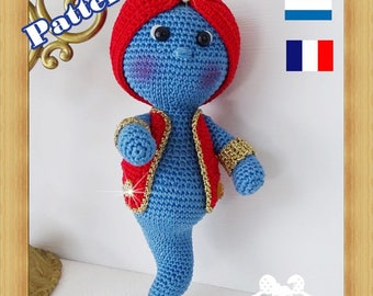 Crochet Pattern, pattern, tutorial, Amigurumi, engineering