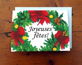 Carte de noël - Joyeuses fêtes!