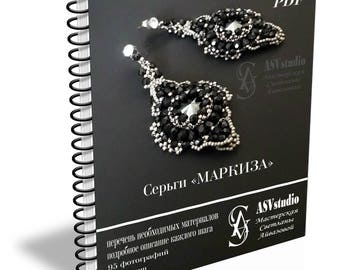 """Master class on weaving earrings from beads with Swarovski """"Marquise"""""""