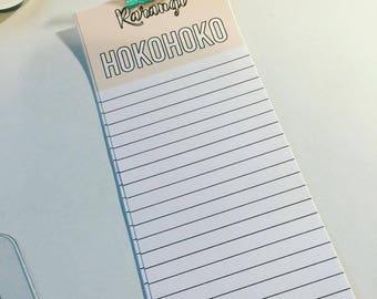 Kōrero Māori - Shopping List / Rarangi Hokohoko