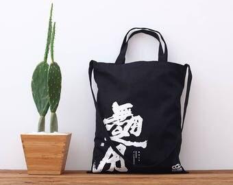 3 pack Custom black canvas bag crossbody bag Personalized tote bag customize  messenger bag reusable shopping bags custom logo printed bag