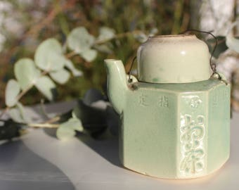Antique Oriental Teapot
