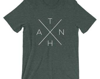 Athens Ga, Athens Ga Shirt, Athens Ga Tee Shirt, Athens Ga Gifts, Athens Georgia Shirt, Athens Georgia, Athens Shirt, Athens Gifts