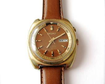 Vintage Seiko Bell-Matic Alarm watch. 17 Jewels, Men's Seiko Wrist Watch, Gold tone Seiko Alarm watch, Mechanical Automatic 17 Jewels watch