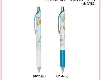 San-x Rilakkuma 0.5mm Mechanical Pencil - Choose from 2 styles