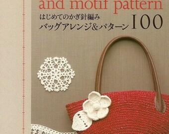 Crochet motifs pdf Crochet japanese Crochet pattern applique Japoneses pdf book Crochet motifs Japonese ebook