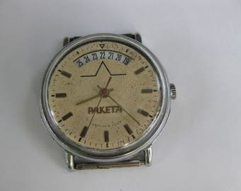 WATCH RAKETA  Made in USSR