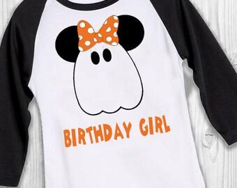 Ghost Minnie - Halloween Disney shirt - Not So Scary