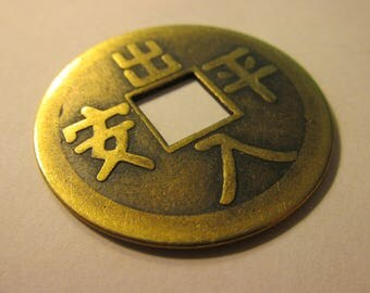 Old Chinese Bronze Tone Metal I-Ching and Calligraphy Symbols Coin, 42mm