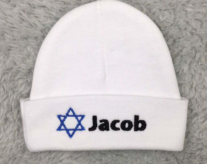 Personalized baby hat with Star of David - preemie hat, newborn hat, NICU clothes, baby shower gift, newborn pictures, Hanukkah baby gift