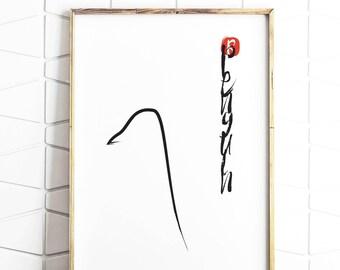 penguin prints, penguin art, penguin download, penguin decor, penguin wall print, penguin brush art, penguin wall decor, instant decor
