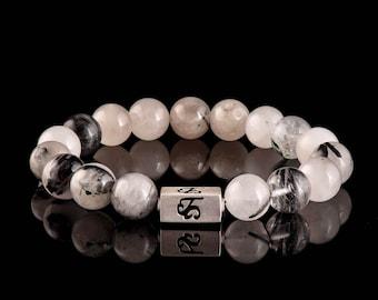 Rutilated / Tourmalinated Quartz - Beaded Bracelet
