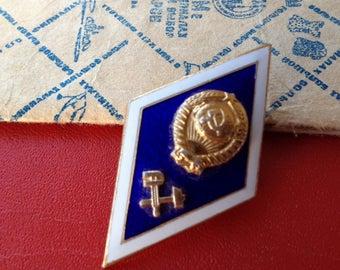 Vintage pin Technical Institute Graduate. Metal Engineer badge. Steampunk gift
