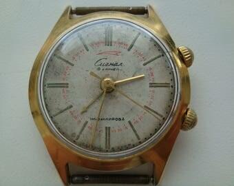 Signal Poljot Kirova soviet watch with alarm wristwatch