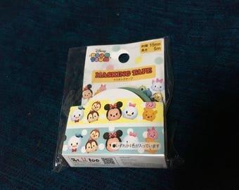 Kawaii Disney tsum tsum washi tape 15mm x 5m green