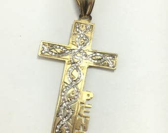 "Dainty gold cross pendant, gold religious pendant, catholic pendant, Christian pendant, PENA cross, 1.5"" long, gold plated cross, TheOSB"