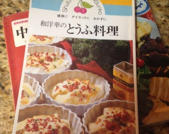 Shufunotomobunko Co Cookbook, 1980 Printed in Japan, in Japanese