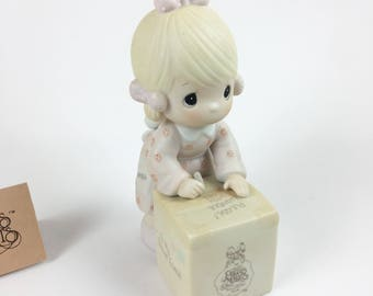 Vintage Precious Moments Sharing Is Universal Figurine E-0007