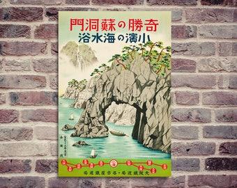 Vintage Japanese poster. Japan travel poster. Japan poster.