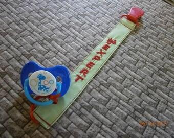 the EXPERT Baby Binky Leash