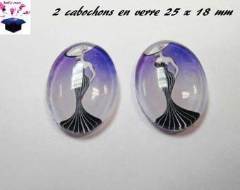 2 cabochons glass 25mm x 18mm modern fashion theme