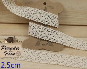 C2-05-Beige colour cotton lace Ribbon 5 meters
