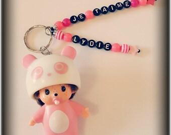 Key (my kiki)