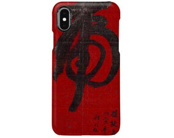 """iPhone case """"Weng Tonghe Tiger Calligraphy"""""""