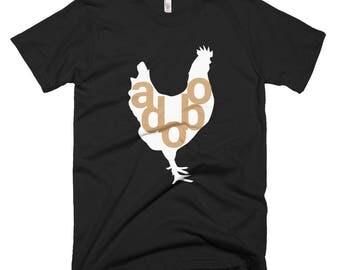 Chicken Adobo 2 Short-Sleeve T-Shirt
