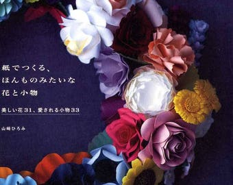 Realistic Paper Flowers - Japanese Craft Book