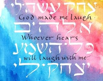Rosh Hashanah card - Hebrew and English - Sarah laughed - pastel colors