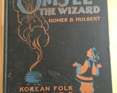 OMJEE The Wizard by Homer B. Hulbert Korean Folk stories copyright 1925 by Milton Bradley Company, Illustrated by Hildegard Lupprian