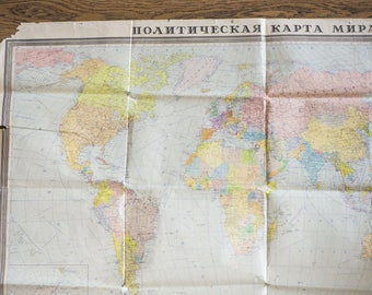 Large vintage World map Soviet school map, political wall map Soviet, Authentic Cold War map in Russian, school World map shabby 60s or 70s