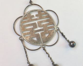 large silver Double Happiness Chinese pendant
