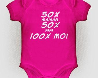 50% 50% 100% me mom dad baby Bodysuit