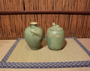 Small Vintage Indonesian / Bali Pottery Vase / Jar With Lid Set of 2 Fish Frog