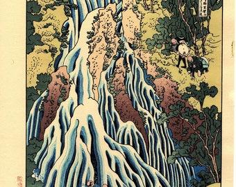 "Japanese Ukiyo-e Woodblock print, Katsushika Hokusai, ""The Falling Mist Waterfall at Mount Kurokami in Shimotsuke Province"""