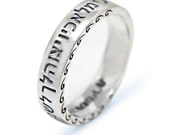 jewish wedding ring Sterling Silver hebrew ring Kabbalah Ring Blessing Engraved Ring jewish Jewelry Judaica initials hebrew israel gift