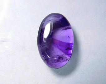 AAA+ Purple Amethyst gemstone, Top rare- Amethyst loose gemstone, Natural Amethyst cabochon, Amethyst loose stone 16 Cts. R-2504