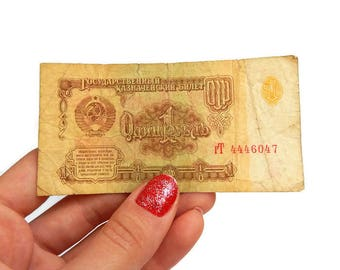 One Ruble Soviet Money Russian Money USSR Money Soviet Union Money 1 Ruble Soviet Banknotes Vintage Banknote Soviet Paper Money Collectible