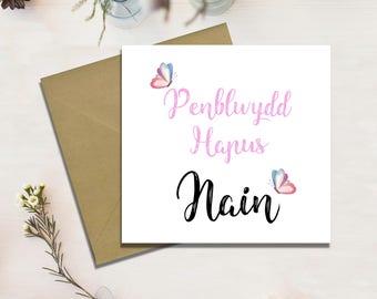 Penblwydd Hapus, Welsh Birthday Card, Personalised, Mamgu, Nan, Mami, Nain,